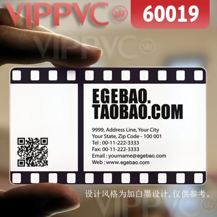 60019 business card printer machine matte faces transparent card