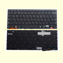 Russia New  Keyboard  FOR Samsung  730U3E NP730U3E 740U3E NP740U3E  RU  laptop keyboard   Backlight
