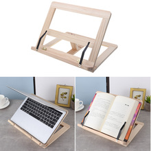Multifunctional Foldable Wood Bookends Stand Cookbook Holder Reading Rack Wooden Reading Book Support Stand Holders Tablet PC