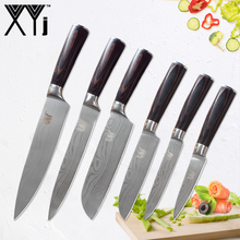 XYj Damascus Veins Stainless Steel Kitchen Cooking Knife Set Chef Slicing Santoku Utility Fruit Accessories Tools