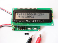 1PCS X Capacitor ESR Line Detector Tester ESR Meter Milliohmmeter Free Shipping