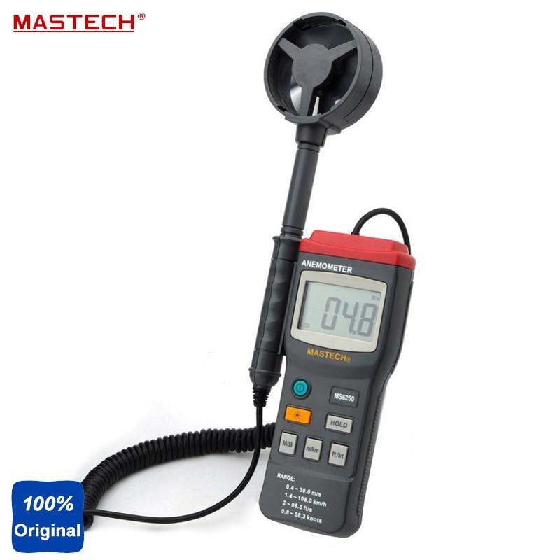 Digital Anemometer Air Velocity Tester Wind Speed Meter Range 77.7Knots 40M/S 131.2Ft/S 144Km/H MS6250Digital Anemometer Air Velocity Tester Wind Speed Meter Range 77.7Knots 40M/S 131.2Ft/S 144Km/H MS6250