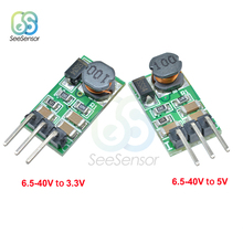2Pcs DD4012SA 1A DC 5V 6V 9V 12V 24V to 3.3V 5V DC-DC Step-Down Buck Converter Regulator Module Board wholesale 10pcs waterproof dc dc converter regulator 10v 35v 12v 24v step down to 5v 75w 15a free shipping