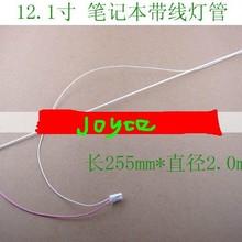 """255 мм* 2.0 мм для 12."""" площади экрана ноутбука CCFL лампа/CCFL трубка/CCFL подсветка с жгут проводов/кабель"""
