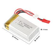 2 3 4 5 6 sztuk 7.4 V 850 mAh 703048 Lipo Battery2s dla Udi U829A U829X MJXRC X600 HQ 907 zdalnego sterowania akumulator li-po JST SM