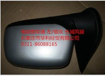 Qualidade Original auto peças Wingle Parede forGreat 8202100-P50-C1 LH