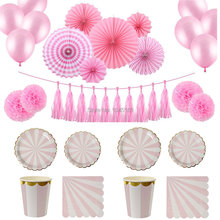 ipalmay Pink&Gold Tableware Decoration Paper Fan Set Tissue Paper Pom Poms Tassel Garland Party Striped Paper Plates Cups Napkin