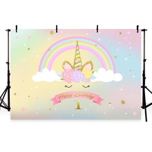 MEHOFOTO Vinyl Backgrounds Rainbow Unicorn Party Birthday Golden Fantasy Baby Shower Kids Backdrop Props Photocall