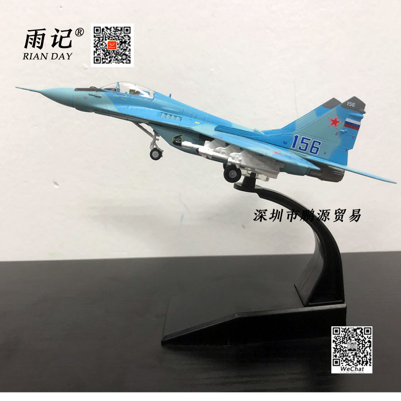 AMER 1/100 Scale Military Model Toys Russian Mikoyan MiG-29 Fighter Diecast Metal Plane Model Toy For Gift/Collection