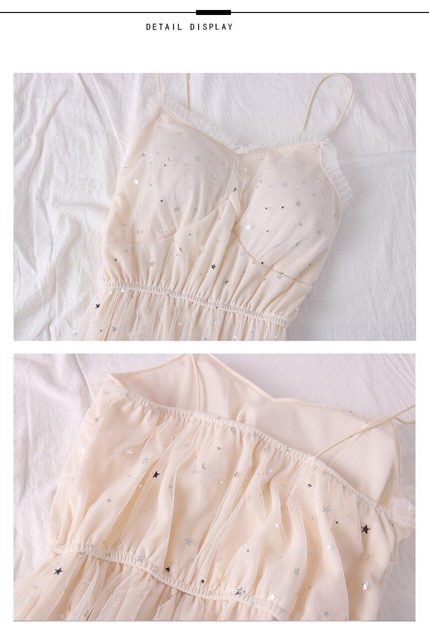Sweet Mesh Spaghetti Strap Star Sequins Dress 8