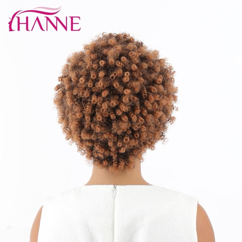 Kahverengi Kısa Afro Saç 6