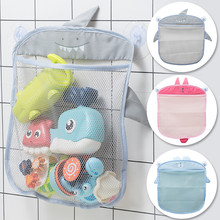 Cartoon Wall Hanging Storage Bag Mesh Net Storage Hanging Basket Baby Shower Toys Holder Bathroom Shampoo Organizer Container(China)
