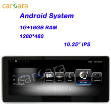 10.25 Mercedes IPS screen Android Car DVD Player for E Class Coupe C207 convertible A207 2010 2011 2012 2013 2014 2015 2g ram 16g rom android gps navigator for mercedes benz e class c207 coupe a207 w207 2010 2015 e200 250