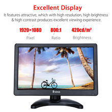 EYOYO H1116 12″HD 1080p IPS LCD Safety Monitor Display screen Enter Audio Video Show PAL NTSC DVD CCTV DVR For Residence/Workplace