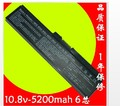Battery for TOSHIBA Satellite L310 L311 C650D C655 C655D C660 C660D C670 C670D