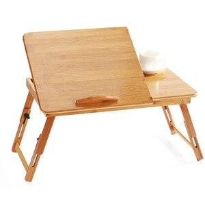 Image 1 - 조정 가능한 대나무 컴퓨터 스탠드 노트북 책상 노트북 책상 노트북 테이블 침대 소파 침대 트레이 피크닉 테이블 학습 테이블