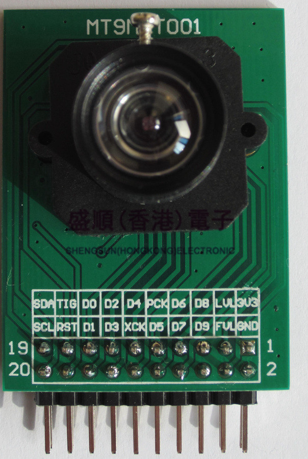 MT9T001 Camera Module 3 Million Resolution Camera Module FPGA Singlechip Module
