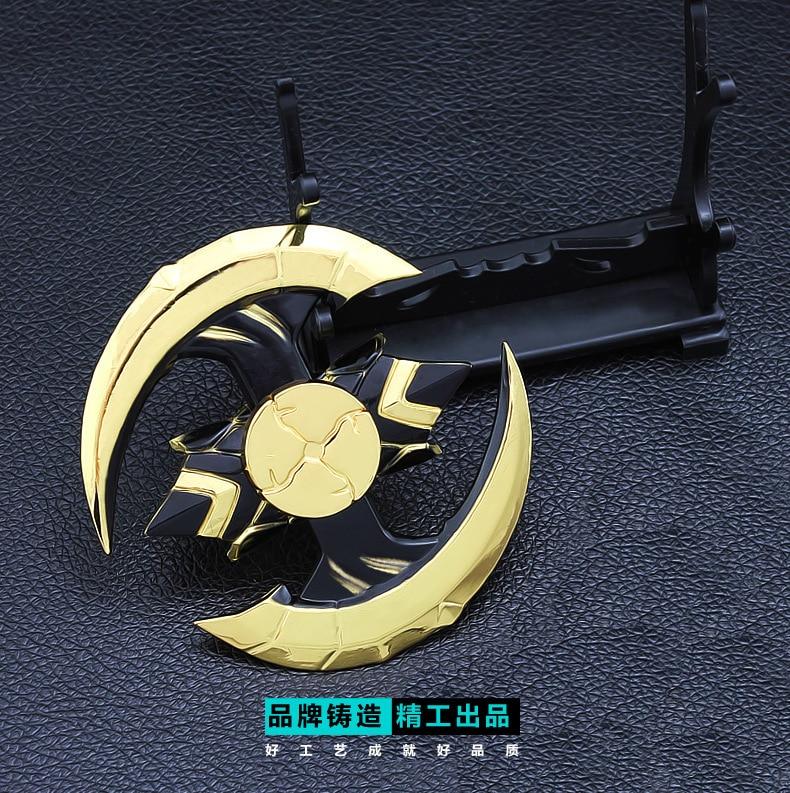 Королевское оружие бронежилет домен Властелин пальцевый гироскоп