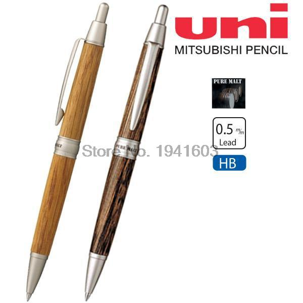 2 Piece/Lot Japan Uni Pure Malt Mechanical Pencil 0.5mm Oak Wood 2 colors to choose from M5-1025 Free Shipping blue ghost sweets candy halloween pencil from japan