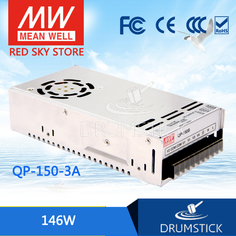 hot-selling MEAN WELL original QP-150B meanwell QP-150-3 146W Quad Output with PFC Function Power Supply комплект фибровых дисков для qp 215 3 шт mighty seven qp 215t26