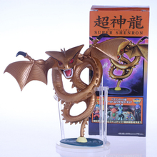 Hot Anime Dragon Ball Super Shenron Figure Gold Dragon Collection Model Toys brinquedos juguetes doll action figure