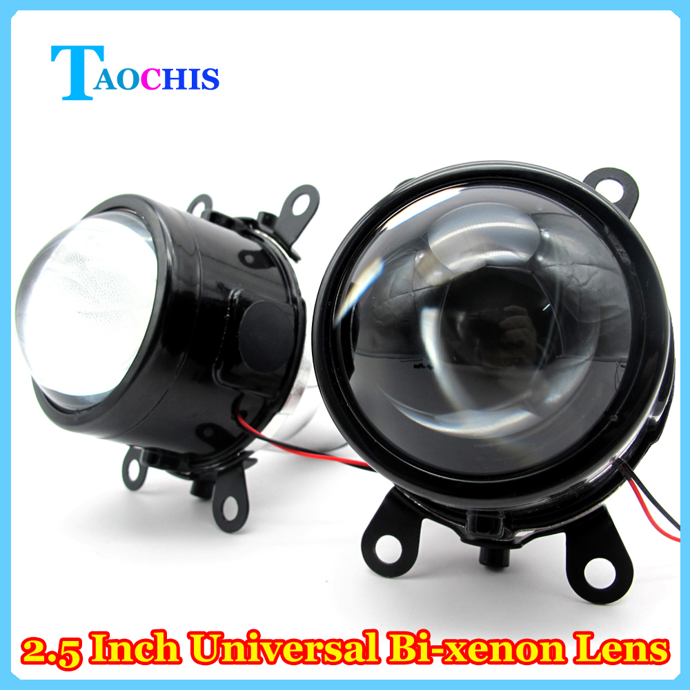 Taochis M6 2.5 Inch Bi-Xenon HID Car-Styling Fog Light Car Projector Lens Hi/Lo Universal Fog Lamp Retrofit H11 Bulbs Motorcycle