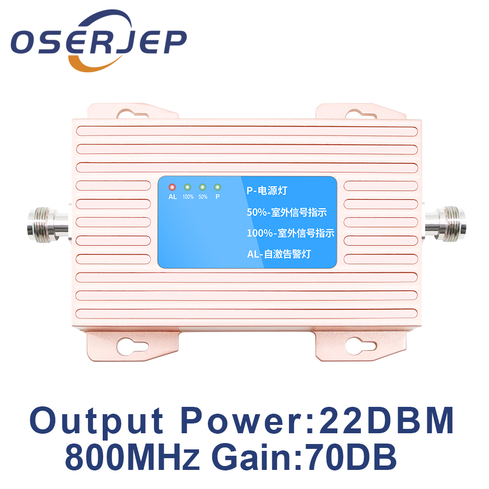US $46 79 22% OFF|ALC Cover 1000SQ BAND 20 800 MHZ Cell Phone Signal  Booster Repeater Amplifier 4G LTE 800MHz High Gain LTE Not include  Antenna-in