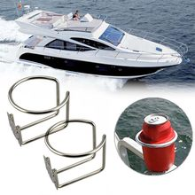 2Pcs New Hot Car Ring Cup Holder Stainless Steel Water Drink Beverage Bottle Stand Holder For Marine Boat Yacht Truck RV Apartme(China)