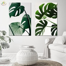 Nordic Green Plant Monstera Canvas Painting Tropical Palm Banana Turtle Leaf Prints And Poster Wall Art Home Decor