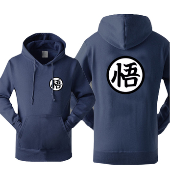 Dragon Ball Hoodies Men