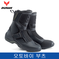 DUHAN Motorcycle Boots Motorcycle Road Racing Motorcycle Shoes Bota Motociclista Moto Motocross Riding Boots for Men