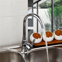 Кухонной мойки Новый кухонный кран на бортике полированный хром смеситель горячей и холодной воды Поворотный Смеситель