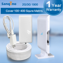 Cell Telephone Sign Booster GSM 900MHZ Cell Telephone Amplifier Repeater with Antenna+10M Cable for residence use