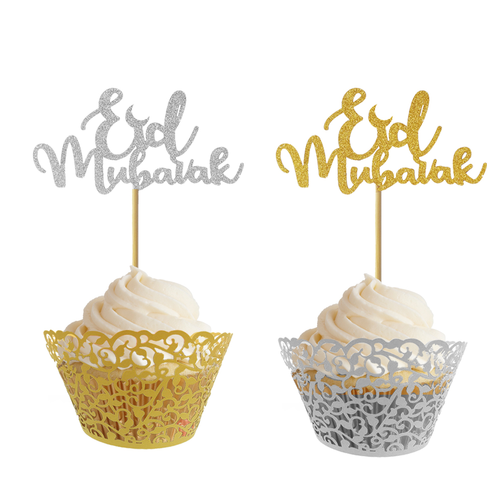 200pcs eid mubarak cupcake topper, eid mubarak decorations, Muslim Religious Event decoration, gold silver eid decor