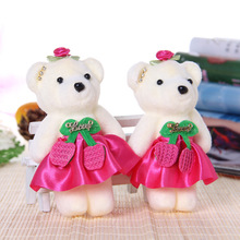 Manufacturers selling ice cream Wearing drill bear doll mini design teddy bear flower bouquets plush toys for promotional gift