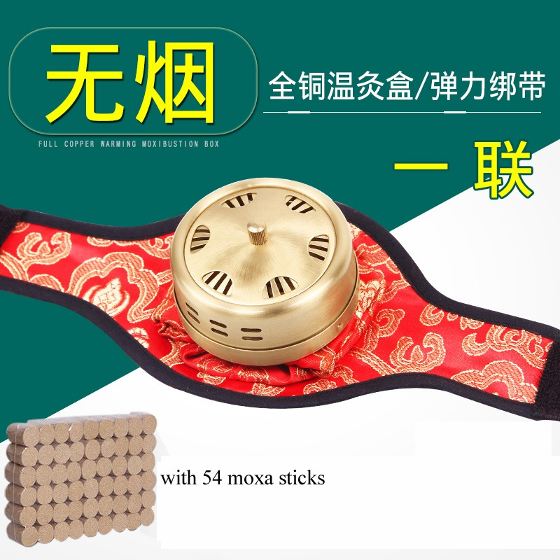 Copper Moxibustion Massager Box Warming Smokeless Treatment Therapy For Body Leg Arm Abdomen Neck Massage Belt Device Care цена