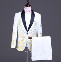 Blazer men groom suit set with pants mens wedding suits embroidery singer star style dance stage clothing formal dress dance star
