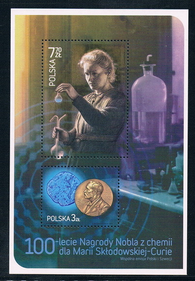 TE0130 Poland 2011 with the Swedish FA Curie stamp 1MS new 0508 ca0633 canada 2014 mammal stamp all sheets 1ms new 0626