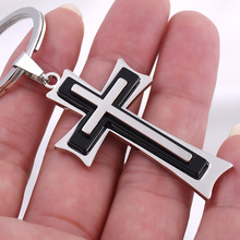 Ms Cross Key Creative Male Key Chain Metal Key Ring Gift