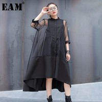 [EAM] 2018 New Autumn winter Stand Collar Three quarter Sleeve Black Oragnza Mesh Split Joint Loose Dress Women Fashion JF380