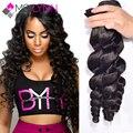 7A Grade Unprocessed Virgin Hair Brazilian Loose Wave Brazilian Virgin Hair 4 bundles MS LYNN Products Brazilian Virgin Hair