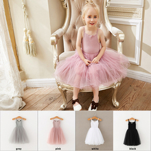 2019 New Star Sequin Toddler Girls Dress For Party Birthday Princess Dress Brand Lace Kids Dresses For Girls Clothes 2018 brand autumn knitted dress for girls grey dress with lace neck kid clothes cute children dress brand princess party toddler