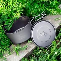TOAKS 1350ml Outdoor Camping Titanium Pot Ultralight Portable Titanium Bowl Titanium Cup