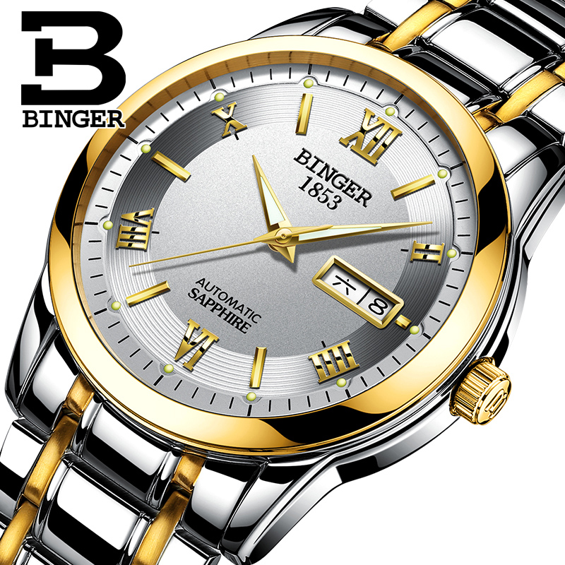 2017 Top Luxury Brand BINGER Men Automatic Mechanical Watch Full Steel Mens Watches Sports Military Wrist Watches Waterproof retro loft style iron glass edison pendant light for dining room hanging lamp vintage industrial lighting lamparas colgantes