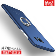 MSVII Original Ultra-thin Phone Slim Case With Ring Bracket For Samsung Galaxy S7 PC Hard Back Cover For Samsung S7 Edge Cases