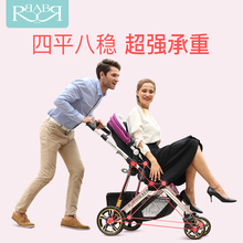 Babyruler baby carriage can ride can be lying light high landscape baby folding portable shock absorber children stroller