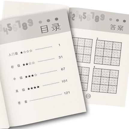 6Pcs/set Sudoku/ Number Placement/Arabic Numerals Cross Books Chinese Edition From Easy To Hard Pocket Books