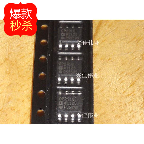 10 шт., OP291GS, OP291G, SOP8, новый оригинальный аутентичный одноисточник питания, усилитель чипа, полоса пропускания 3 МГц