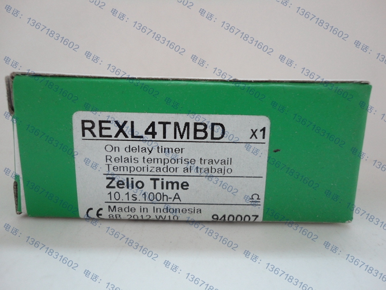 Original imported genuine Schneider (Indonesia) small time relay REXL4TMBD DC24V genuine taiwan research anv time relay ah2 yb ac220v