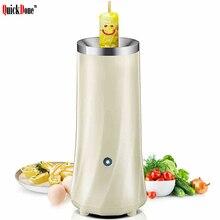 QuickDone Elektrische Frühlingsrolle Maker Omelett Automatische Eier Master Wurst Maschine Stecker Frühstück Küche Kochen Werkzeuge AKC6151